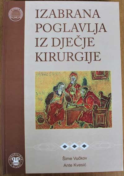 knjiga djecja kirurgija
