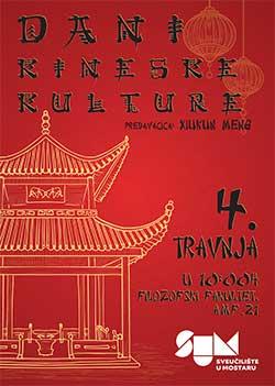 dani kineske kulture