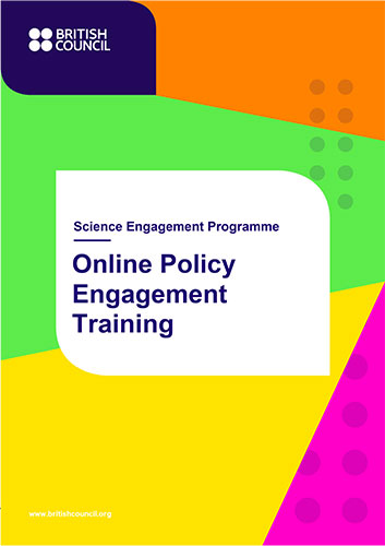 online policy